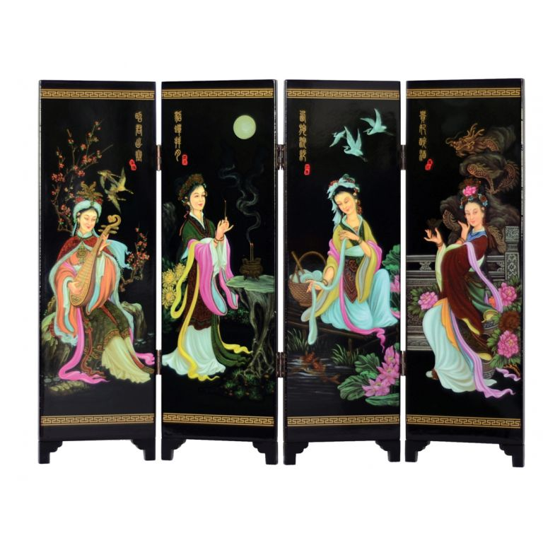 The Four Beauties Screen