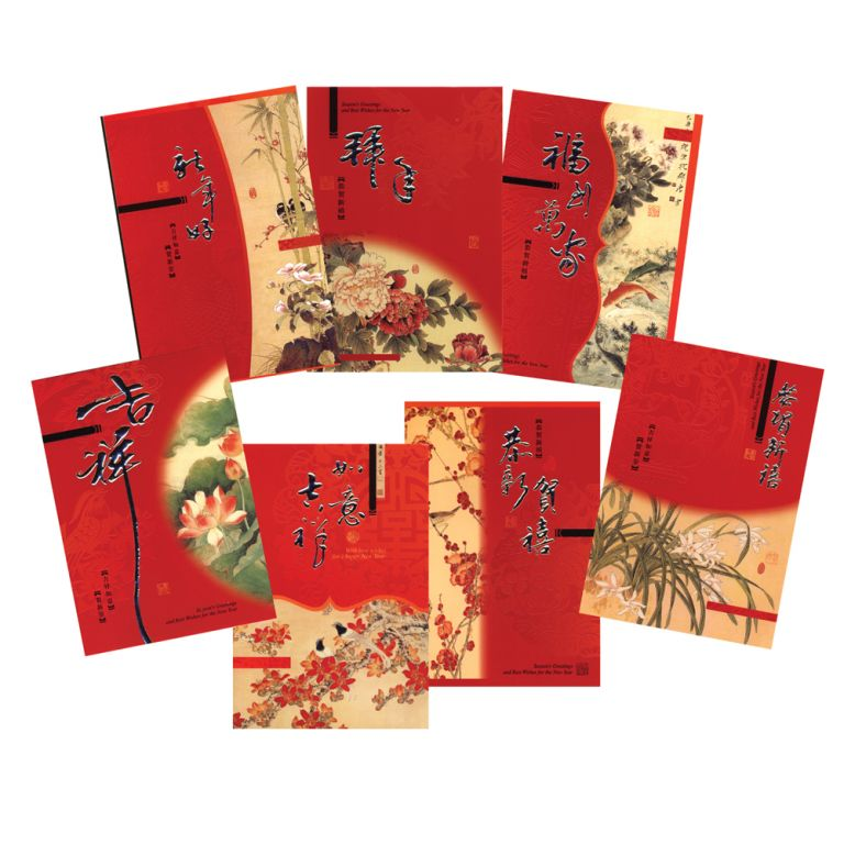 New Year Cards - Red & Gold