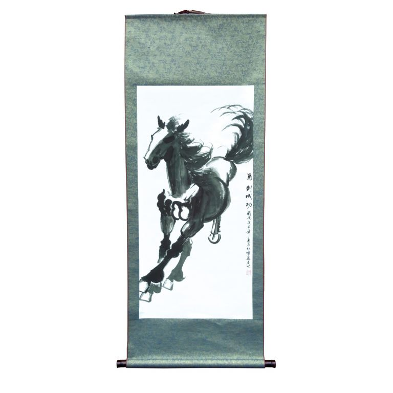 Galloping Horse Scroll